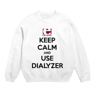 Erlang - Keep Calm and Use Dialyzer Sweats