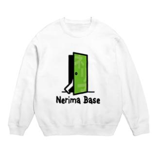 Nerima Base - ネリマベース Sweat