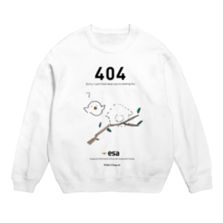 esa.io 404(雑)  スウェット