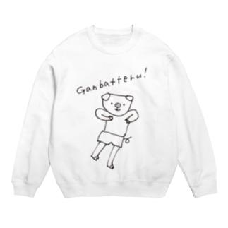 Ganbatteru!(頑張ってる!) スウェット