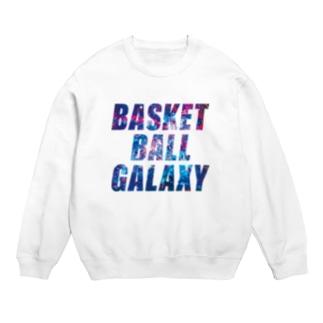 BASKETBALL GALAXY Sweats