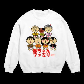 オリジナルデザインTシャツ SMOKIN'の赤ちゃんファミリー<吉田家シリーズ> Sweats