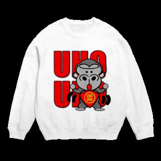 オリジナルデザインTシャツ SMOKIN'のUHOUHOゴリッキー(腹かけバージョン) Sweats