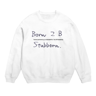 Born 2 B Stubborn. script ver. Sweats