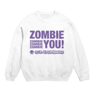 Zombie You!(purple print) スウェット