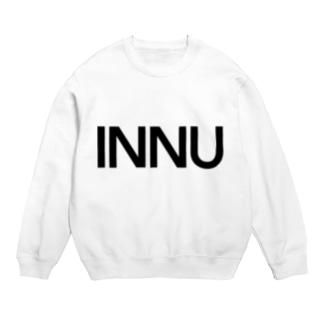 INNU (doge in Japanese) Sweats