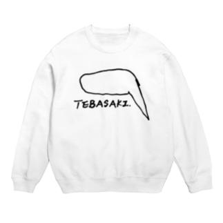 TEBASAKI (明るい色向け) Sweats