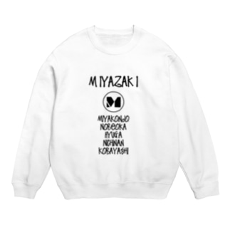 MIYAZAKI ALL STARS Sweats