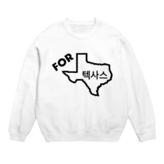 For Texas Korean スウェット