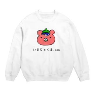 いまじゅくま(顔・ロゴあり) Sweats