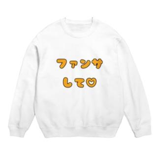 ファンサして♡(メンカラ オレンジ) Sweat
