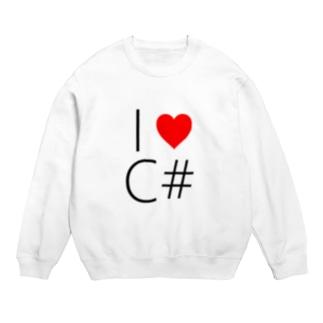 I love C# Sweats