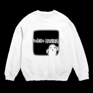 陽崎杜萌子@LINEスタンプ販売中の 白いハニワ【ゆるロゴ(ブラック)】 Sweats