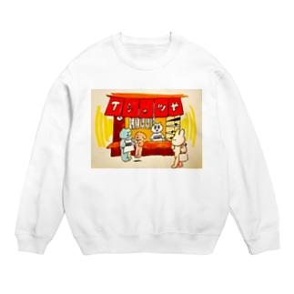 Tシャツ屋さん Sweats