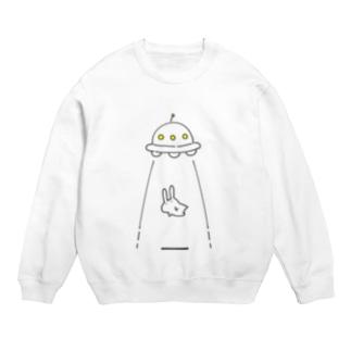 UFOにつれてかれるうさぎ Sweats