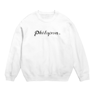 philopon スウェット