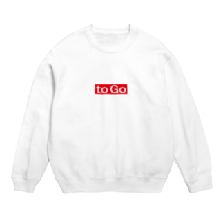 to Go (trial) Sweats