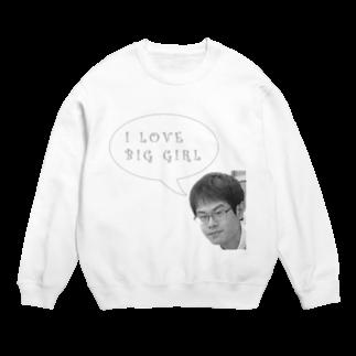 tan-i.shopのi love big girl スウェット