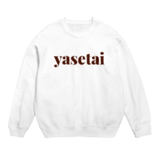 yasetai Sweats
