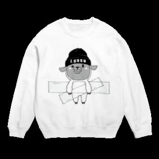 I.gasu🄬アイガスワールドのI.gasu sheep【アイガス】 Sweats