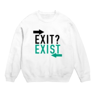EXIT? EXIST Sweats