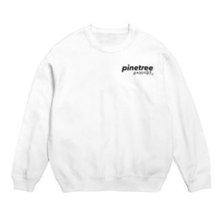 pinetree Sweats