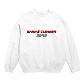 バーンクリーナー2049 Sweats