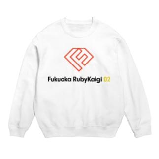 福岡Ruby会議 ロゴ(文字入り) スウェット
