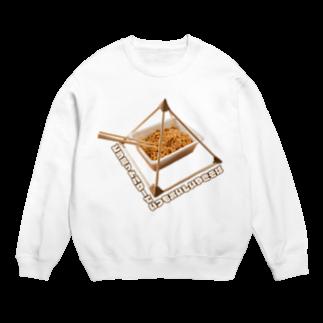 nuwtonのピラミッドパワーでいつもおいしいやきそばスウェット