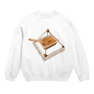 nuwtonのピラミッドパワーでいつもおいしいやきそば Sweats