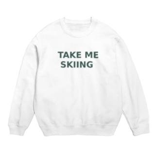TAKE ME SKIING green Sweats