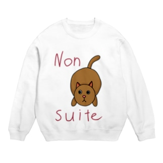 Non Suite Sweats