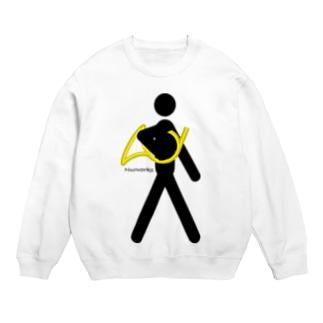 The Walking Hornist w/o Logo Sweats