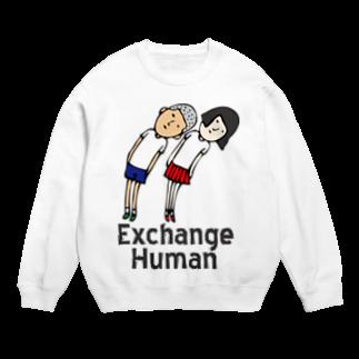 Exchange-Humanのななめな視線【EH】 Sweats