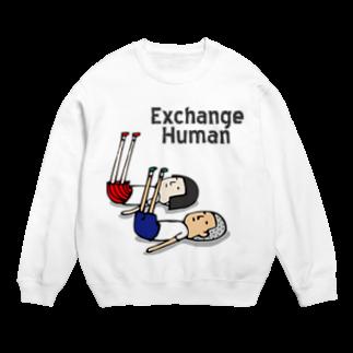 Exchange-Humanのあしあげ競争【EH】 Sweats