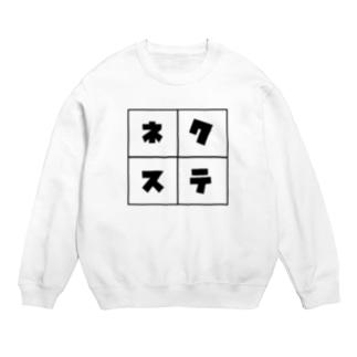 ネクステ四角ロゴ Sweats