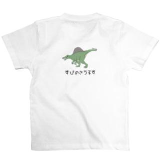 ゆるっとざうるす(スピノサウルス) T-shirts