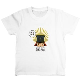 チョイコレ武将(豊臣秀吉) T-shirts