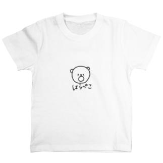 はらぺこbear T-shirts