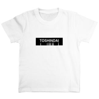 TOSHINDAI とうしんだい シンプルロゴ T-shirts