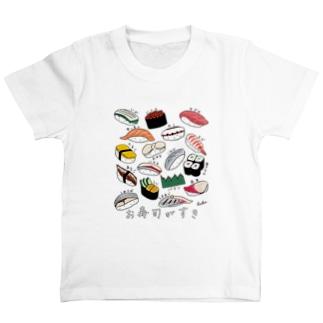 お寿司がすき T-shirts