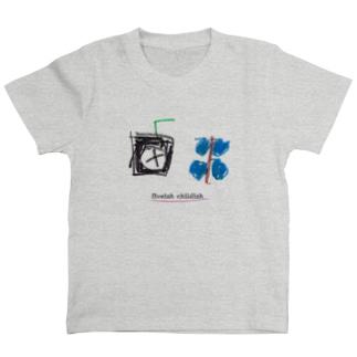 黒ジュースとちっちゃなブドウ T-shirts