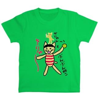 かにゃん と ぶんぶんねこ(ねこ名前入り)Tシャツ T-shirts
