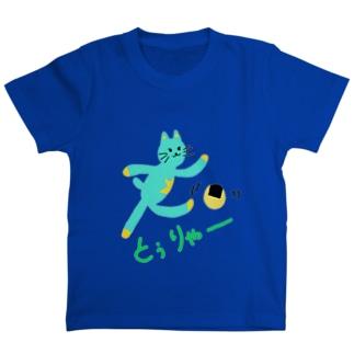 げんまいねこ Tシャツ T-shirts