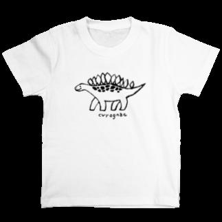 curognacのステゴサウルスくん Tシャツ