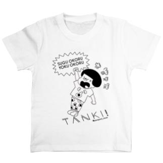 短気 T-shirts