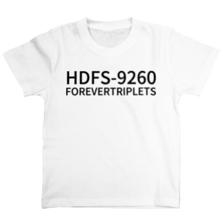 HDFS-9260 FOREVER TRIPLETS T-shirts