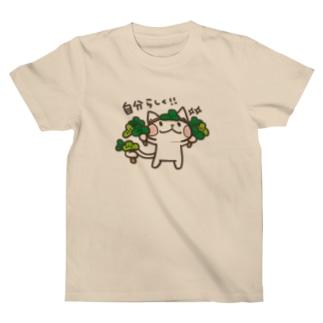 自分らしく! Tシャツ