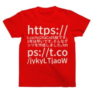 https://t.co/IvI2XaCrdS 桜です。1年は早いです。そんなグッツを作成しました。 https://t.co/jykyLTjaoW Tシャツ