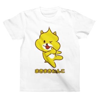 まきまきわんこTシャツ T-shirts
